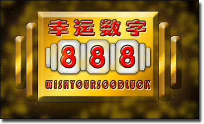 Chinese lucky lotto numbers